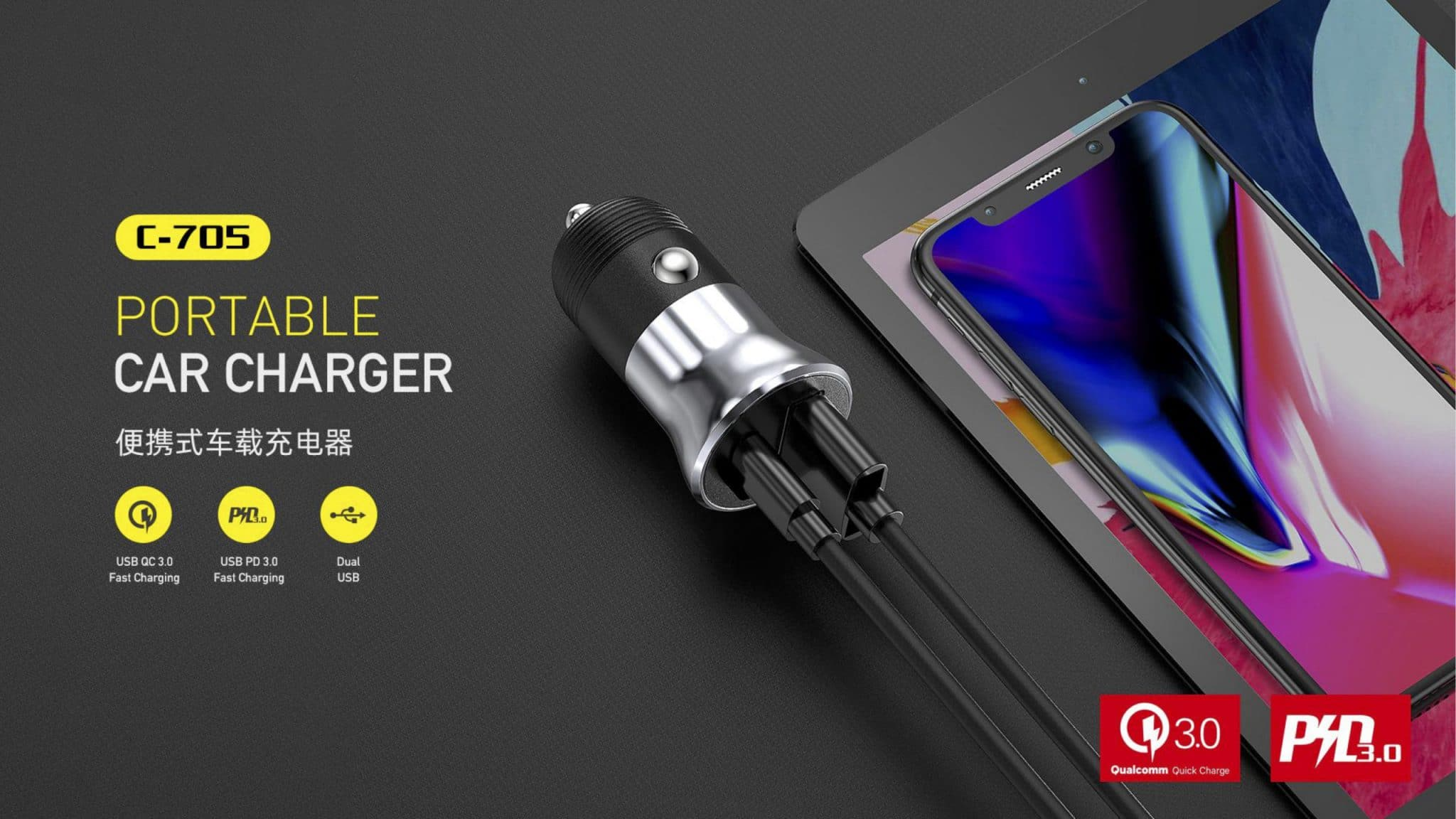 Awei Portable Car Charger C-705