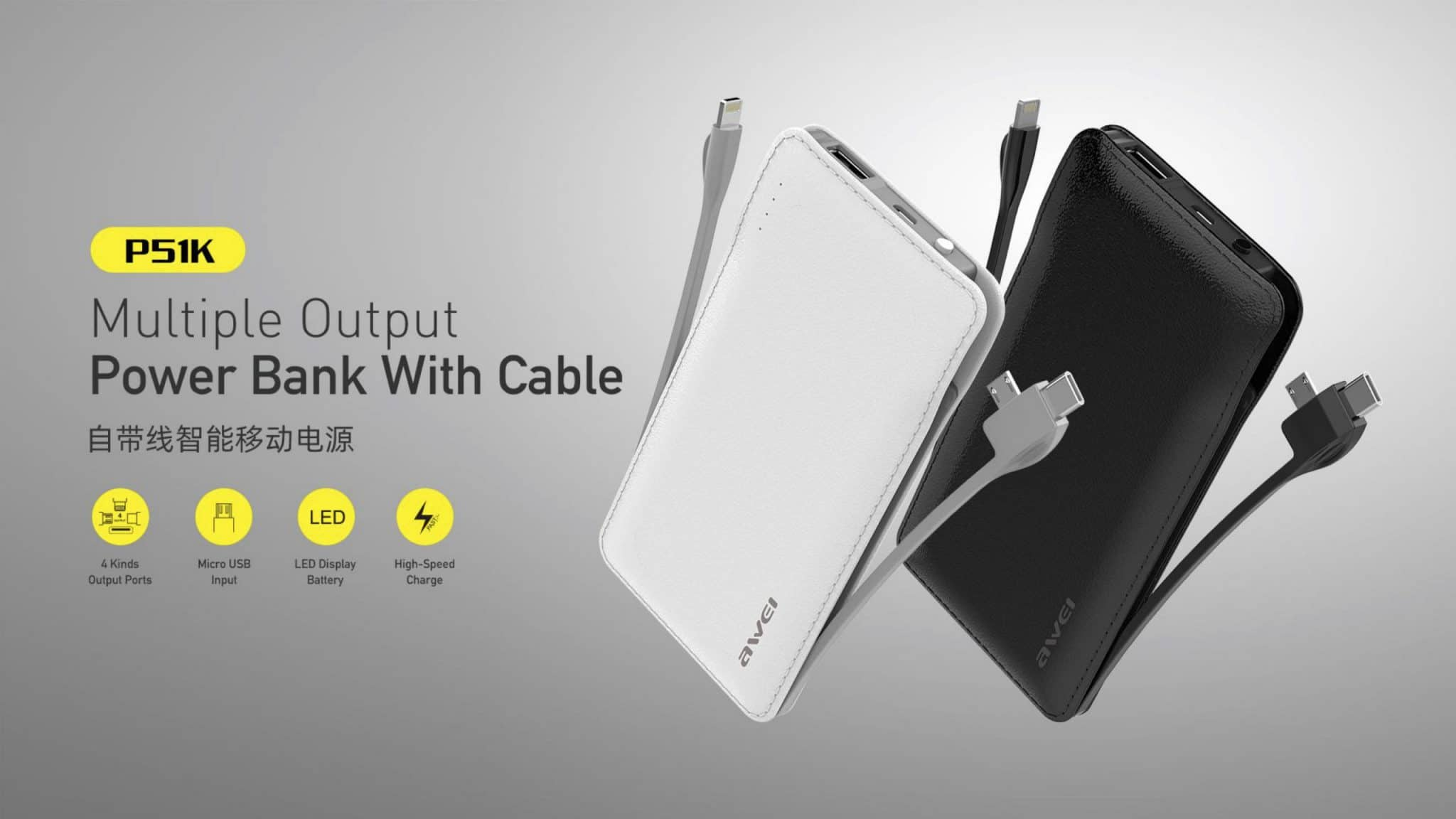 Awei Multiple Output Power Bank With Cable P51K