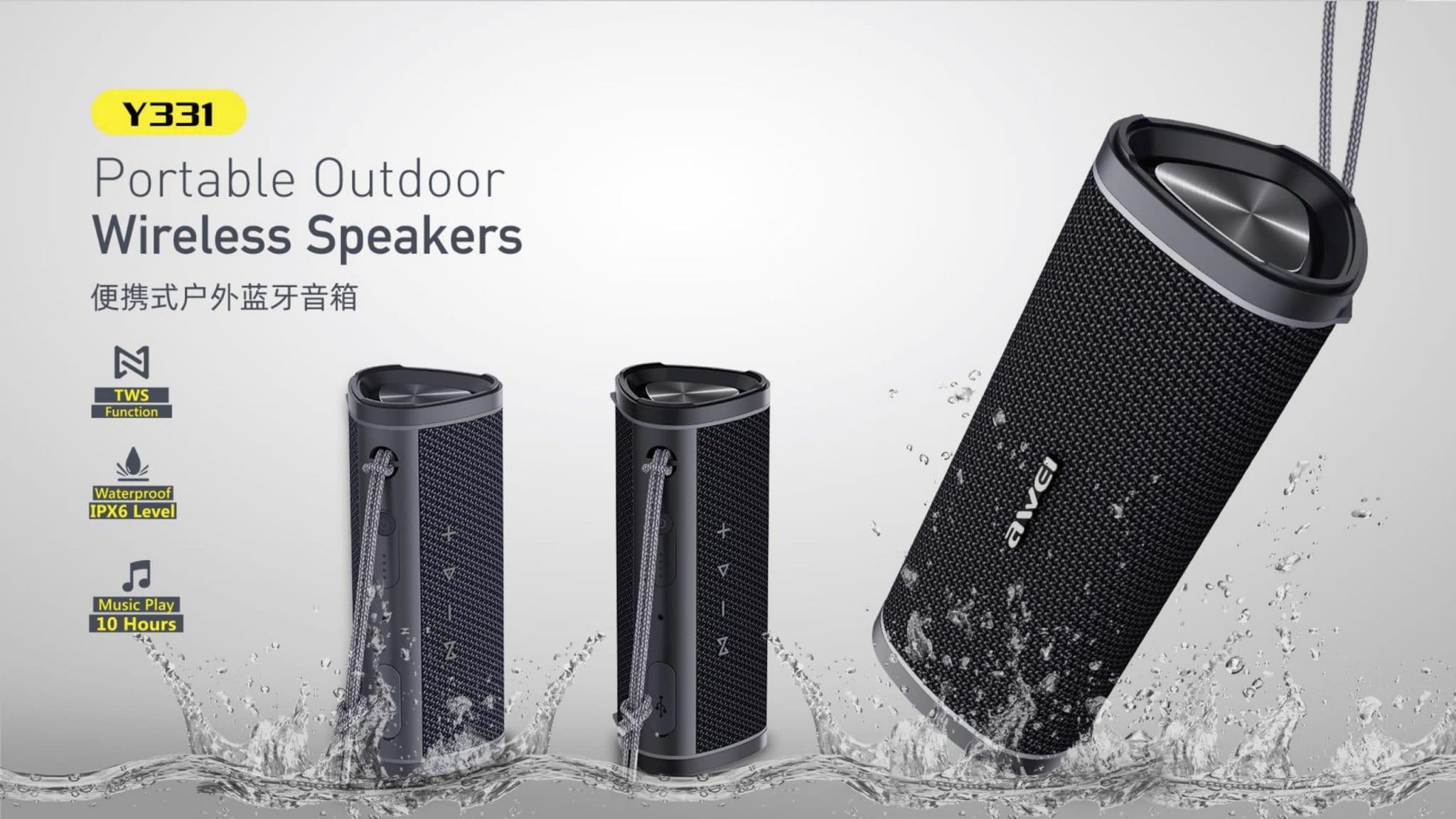 Awei Portable Outdoor Wireless Speakers Y331